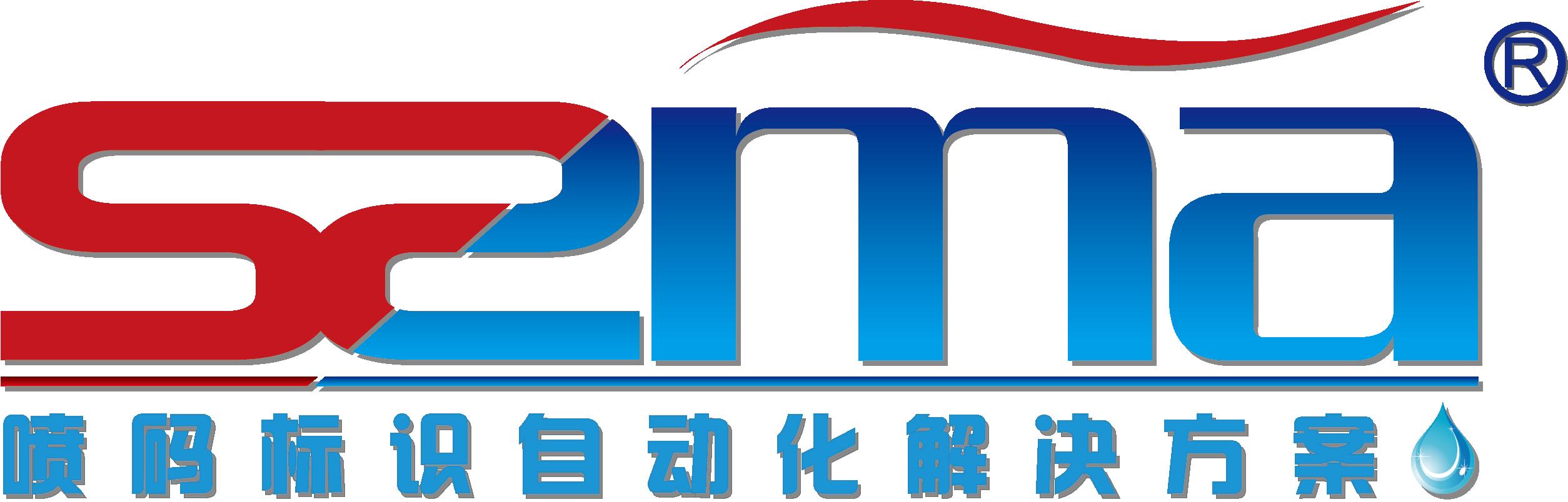 东莞市司码信息技术有限公司
