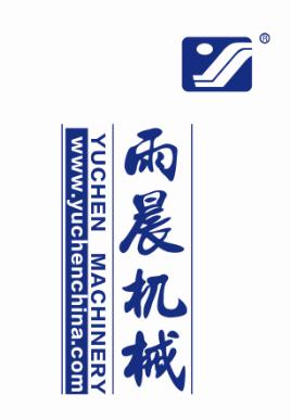 江陰市雨晨機械制造有限公司
