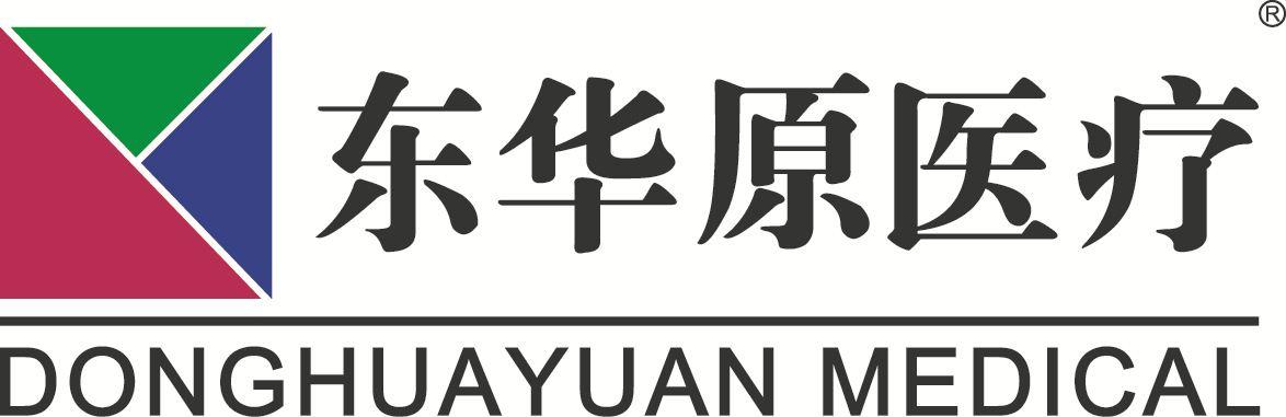 北京東華原醫療設備有限責任公司