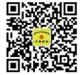 潍坊嘉松医疗器械有限公司