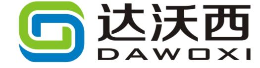 深圳市达沃西设备有限公司