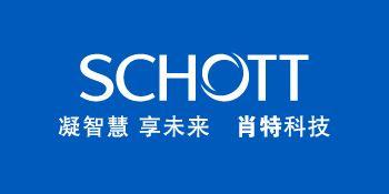肖特药品包装(浙江)有限公司