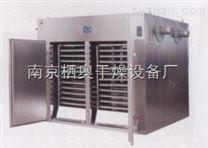 优质热风循环干燥箱供应商