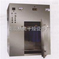 臭氧灭菌烘衣柜应用范围