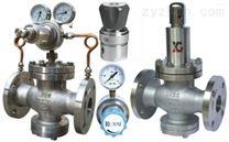 煤气减压阀,YK43F煤气减压阀,上海品牌 -上海雄工阀门有限公司