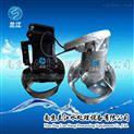 不锈钢混合搅拌机QJB2.5/8-400/3-740S