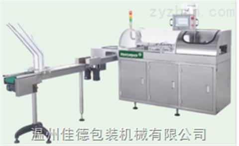 JDZ-450全自动高速装盒捆扎生产线价格