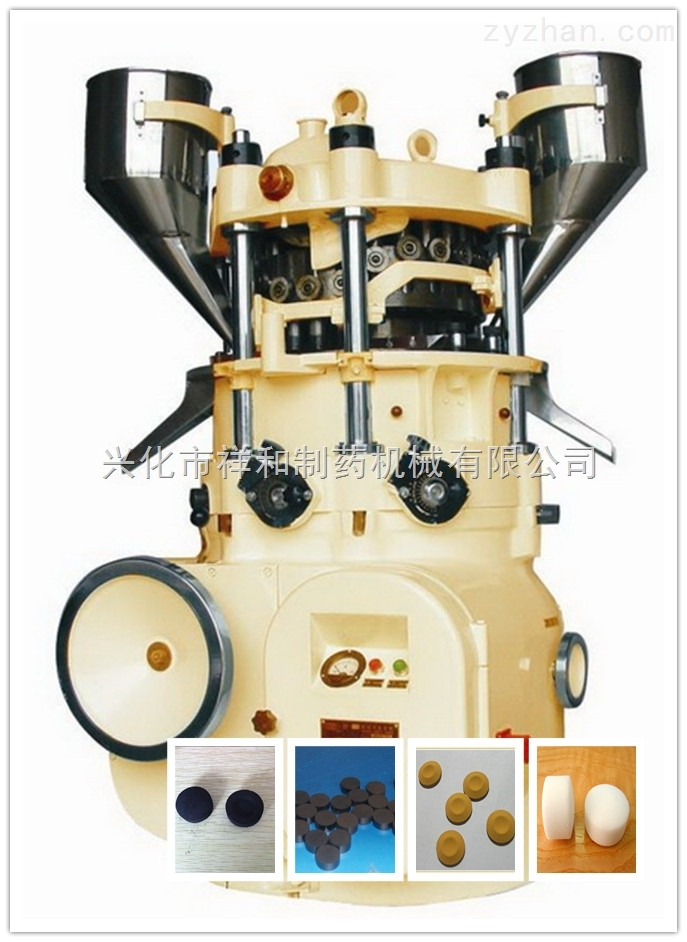 旋转式压片机 电子电池压片机 陶瓷片压片机