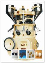 【实地认证卖家】ZPW25电子产品压片机 冶金粉末压片机