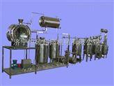 小型中药提取罐,专业定做小型超声波中药提取设备