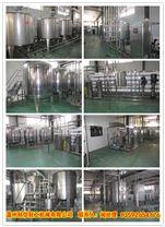 【科信】果蔬汁饮料生产线设备 40头PET瓶全自动灌装机-欢迎电话咨询