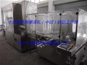 KSX系列灌轧中试生产线