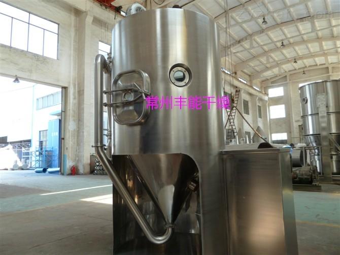 550型氮气闭路式喷雾干燥机技术方案丰能干燥