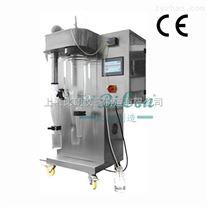 纳米喷雾干燥仪/纳米喷雾干燥机