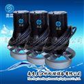 推流式潛水攪拌機QJB5/12廠家