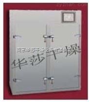 常溫臭氧滅菌箱,臭氧滅菌低溫烘干箱
