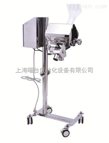 胶囊金属探测仪YDP-2(Non-Fe0.35mm, SUS0.5mm),药