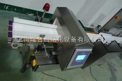 拨杆式剔除金属检测机YD-600(有效检测宽度550mm),金属检测机,金属探测仪