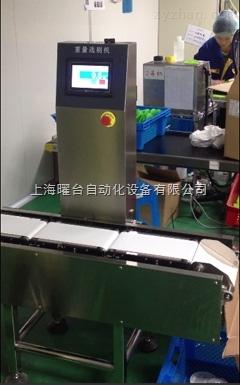 面膜片装自动检重秤YW-150(精度±0.2g),面膜重量选别秤,重量选别机,重量分选秤