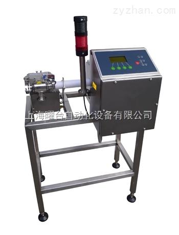 酱料管道式金属检测机YDG(Non-Fe¢0.75mm,SUS¢0.86mm