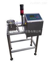 醬料專用泵壓式金屬檢測機(Fe0.18mm,Non-Fe0.21mm,SUS0.27mm)