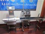 稱重噴碼一體機YW-150重量選別和噴碼一體機(YW-150),重量檢測和噴碼一體機,分選和噴碼一體機