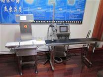 重量選別和噴碼一體機(YW-150),重量檢測和噴碼一體機,分選和噴碼一體機