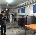 如东人民医院洗涤用电蒸汽锅炉