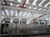 江苏网带式干燥机厂家
