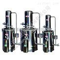 全不锈钢断水自控蒸馏水器