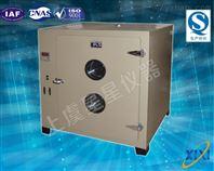工业电焊条烘箱