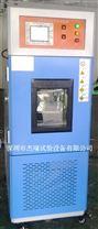 家電高低溫濕熱老化試驗箱|恒溫恒濕試驗機