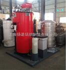 免年检100KG燃油蒸汽锅炉平台组合装(无需复杂安装)
