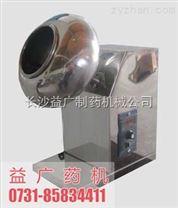 BY-300温控实验室糖衣机包衣机