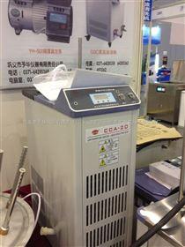 CCA-20小型冷却水循环泵(巩义予华仪器*)