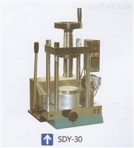 SDY-30手动电动粉末压片机 手动加电动粉末压样机 实验室粉末油压机