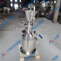 實驗型立式膠體磨(220V)