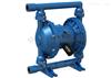 小型液环泵