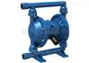小型液环泵供应商