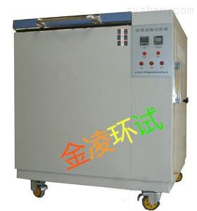 非标防锈油脂试验箱