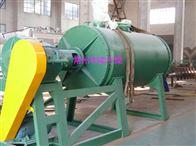 常州丰能干燥真空耙式干燥机生产厂家