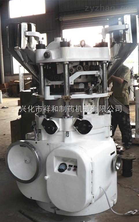 ZP25旋转压片机、电子产品压片机、电池压片机