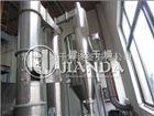 硬脂酸镁干燥机