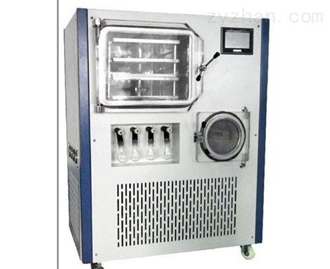 中試冷凍干燥機