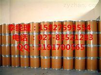 甲硝唑原料药生产厂家