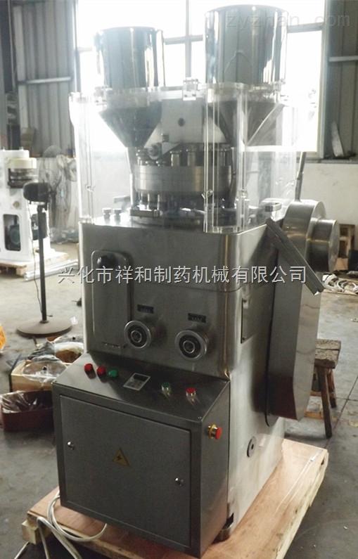 ZPW21B旋转式压片机丨双层压片机