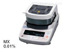 MX-50 快速水分测定仪