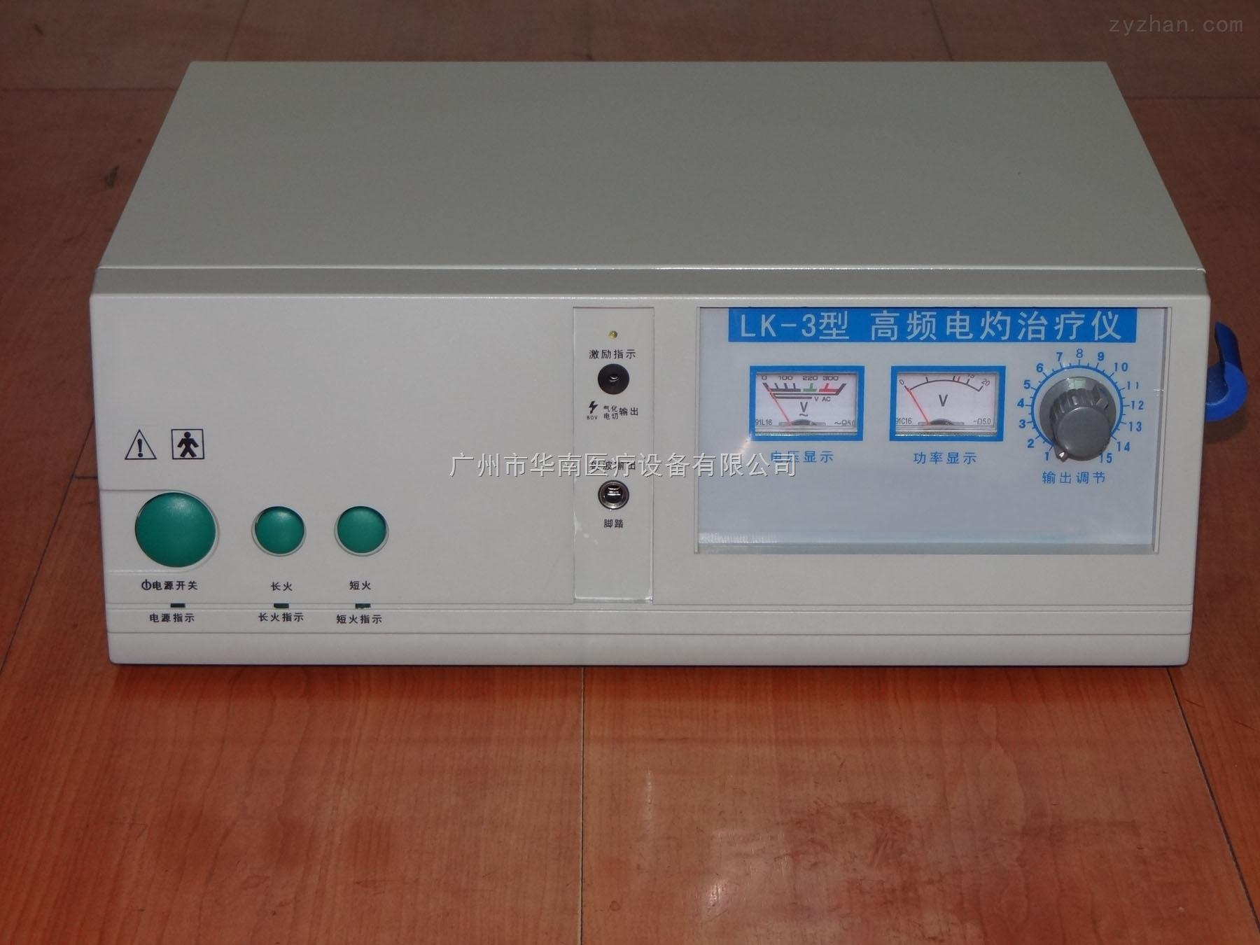 lk-3 电离子治疗仪