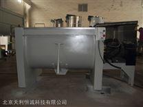 CY型桶式炒藥機