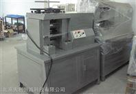 陶瓷压片机